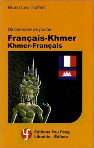 Dictionnaire de poche Français-Khmer Khmer-Français