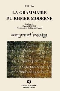 La Grammaire du Khmer moderne
